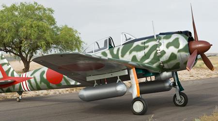 "Nakajima Ki-43 II ""Oscar"""